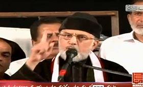 Dr Tahir-ul-Qadri addresses Inqilab Marchers at D-Chowk in Islamabad - 24th Sep 2014