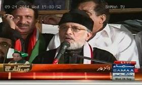 Nawaz dying to shake hands with Obama: Qadri