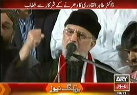 PAT sit-in has gone global: Dr Tahir-ul-Qadri