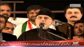 Dr Muhammad Tahir-ul-Qadri's Speech at Islamabad (27-09-2014)