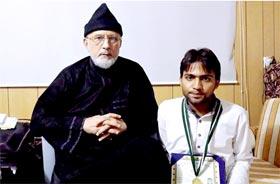 ڈاکٹر طاہرالقادری کی پوزیشن ہولڈر طالبعلم کو لاہور بورڈ ٹاپ کرنے پر مبارکباد