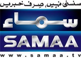 Samaa News: PTI, PAT wrote history of sit-ins: Siraj