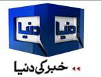 ڈاکٹر طاہرالقادری کا انقلاب دھرنا دوسرے شہروں میں بھی دینے کا اعلان