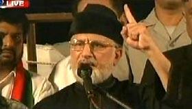 Dr Tahir-ul-Qadri addresses Inqilab Marchers at D-Chowk in Islamabad - 30th Sep 2014