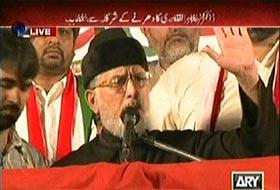 Dr Tahir-ul-Qadri addresses Inqilab Marchers at D-Chowk in Islamabad - 1st Oct 2014
