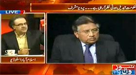 Live with Dr Shahid Masood (Hukumat tabdeel hoti nazar aa rahi hai Pervaiz Musharraf)