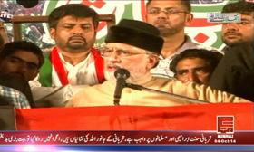 Dr Tahir-ul-Qadri addresses Inqilab Marchers at D-Chowk in Islamabad - 4th Oct 2014
