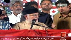 Dr Tahir-ul-Qadri addresses Inqilab Marchers at D-Chowk in Islamabad - 5th Oct 2014