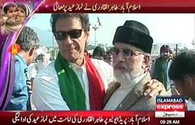 Qadri, Khan offer Eid prayer at D-Chowk, Islamabad