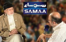 Dr Tahir ul Qadri's Interview with Nadeem Malik on Samaa News