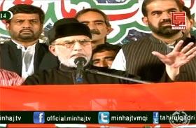 Dr Tahir ul Qadri addresses Inqilab Marchers at D-Chowk, Islamabad - 9th Oct 2014
