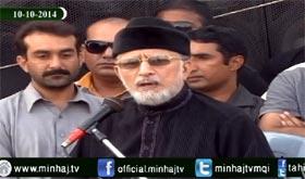 Dr Tahir ul Qadri addresses Inqilab Marchers at D-Chowk, Islamabad - 10th Oct 2014