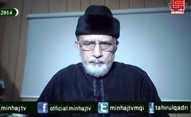Dr Tahir ul Qadri addresses workers convention - 10th Oct 2014