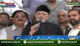 Dr Qadri's address before departure to Faisalabad Jalsa