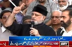 Revolutionary movement entering its next phase today: Dr Tahir-ul-Qadri
