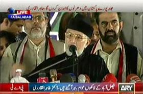 Dr Tahir-ul-Qadri addresses Inqilab in Faislabad Jalsa – 12th October 2014