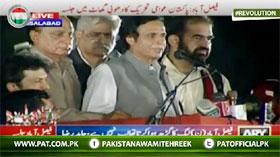 Ch Parvez Elahi (PML-Q) addresses Inqilab in Faisalabad Jalsa
