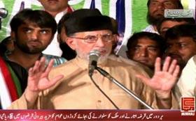 We'll demolish unjust & oppressive system through people's power. Dr Qadri addresses flood victims in Ahmadpur Sial, Jhang