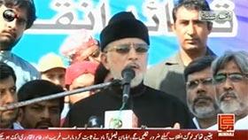 Dr Tahir ul Qadri addresses flood victims in Athara Hazari, Jhang