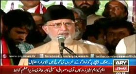 ARY News: Dr Tahir-ul-Qadri visits Flood Affected Areas of Jhang