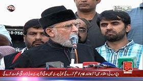 Dr Tahir ul Qadri addresses flood victims in Bhuwana, Jhang