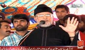 Dr Tahir ul Qadri addresses flood victims in Chiniot