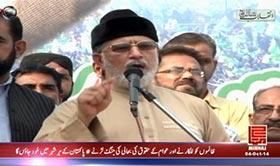 ڈاکٹر طاہرالقادری کا دھرنے میں عیدالاضحی کرنے کا اعلان - 4 اکتوبر 2014