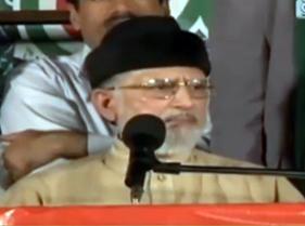 ڈاکٹر طاہرالقادری کا انقلاب مارچ کے شرکاء سے خطاب - 17 اکتوبر 2014