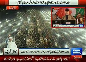 Dr Tahir ul Qadri's Speech in PAT Jalsa 'Inqilab in Lahore' - 19th October 2014