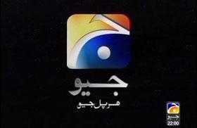 Geo News: Qadri terms Lahore rally referendum in favour of revolution