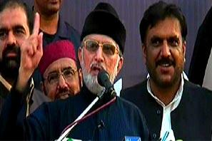 Dr Tahir ul Qadri's speech to 'Inqilab in Haripur' Sit-in - 24th Oct 2014