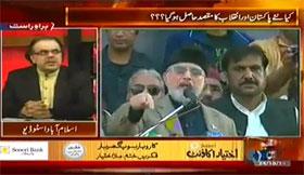 News One TV: Live with Dr Shahid Masood - (Kiya Niya Pakistan aur Inqilab ka Maqsad Hasil Ho Giya?)