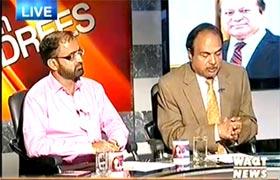 Waqt News: Umar Riaz Abbasi with Freeha Idrees Programme 8pm with Fareeha (Dharney se kya khoya kya paya)