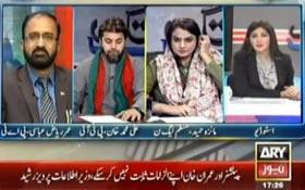 ARY News: Umar Riaz Abbasi with Sadaf Abdul Jabbar Programme Ab Tak (Shuhada e Model Town k Qatil abhi bhi Azad hai)
