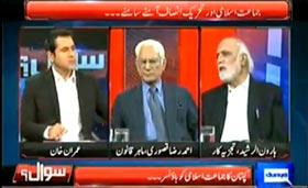 Dunya News: Programme Sawaal Imran Khan Ke Sath (Nawaz Sharif hukumat girti nazar aa rahi hai)