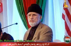 Dr Tahir ul Qadri addresses seminar on Democratic Rights of Overseas Pakistanis in Houston, USA