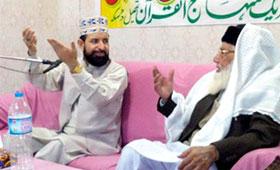 ڈسکہ: تحریک منہاج القرآن کے زیراہتمام ''سلام یاحسین (علیہ السلام)'' کانفرنس