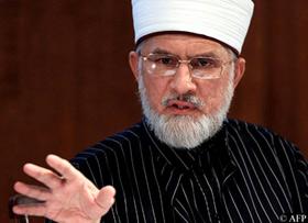 Model Town incident: Dr Tahir-ul-Qadri rejects new JIT of Punjab govt