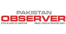 Pak Observer:Catch me if you can: Qadri tells Nawaz Govt