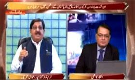 Din News: Khurram Nawaz Gandapur with Iftikhar Kazmi programme power lunch (Pakistan Dahshat Gardi se Mutasira Mumalik me teesray no par)
