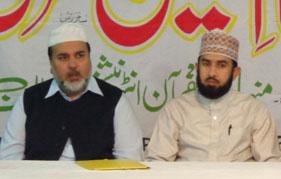 یونان: منہاج القرآن ریندی کے زیراہتمام عظیم الشان سالانہ پیغام امام حسین رضی اللہ عنہ کانفرنس