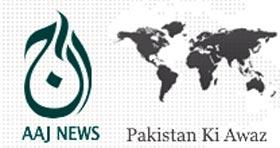PAT chairperson, Tahirul Qadri arrives in Lahore