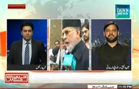 Ain-ul-Haq Baghdadi in Khabar Say Khabar with Fareed Raees on Dawn News