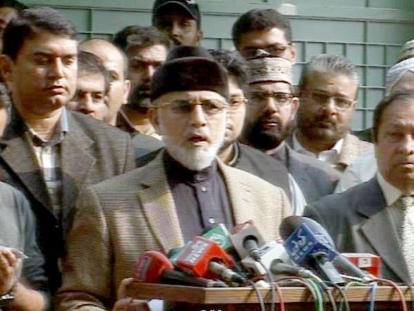 Dr Tahir ul Qadri Reiterates demand for new JIT - 22 Nov 2014