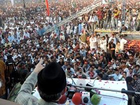 قوم دو تہائی اکثریت دے وڈیروں، لٹیروں کا نظام ختم کر دینگے، ڈاکٹر طاہرالقادری کا بھکر جلسہ عام سے خطاب