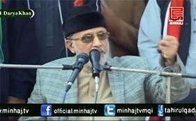 Dr Tahir ul Qadri's speech to PAT Jalsa e Aam at 'Darya Khan' - 25th Nov 2014