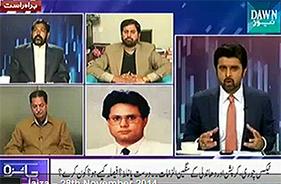 Sajid Mehmood Bhatti in program Jaiza on Dawn News - 28 Nov 2014