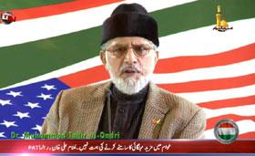 ڈاکٹر طاہرالقادری کا ڈیلاس میں ''سمندر پار پاکستانیوں کے جمہوری حقوق'' کے سیمینار سے خطاب