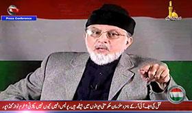 ڈاکٹر طاہرالقادری کی پریس کانفرنس (شہباز شریف کے استعفی تک کوئی جے آئی ٹی قبول نہیں) - 14 نومبر 2014