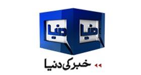 دنیا نیوز: سربراہ پاکستان عوامی تحریک ڈاکٹر طاہرالقادری کی وطن واپسی (20 نومبر 2014)